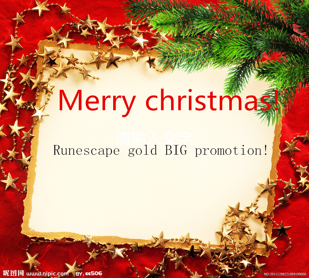 Where is a good place to buy runescape 2007 gold?